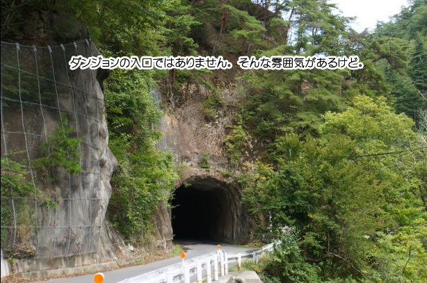 長野県 県道12