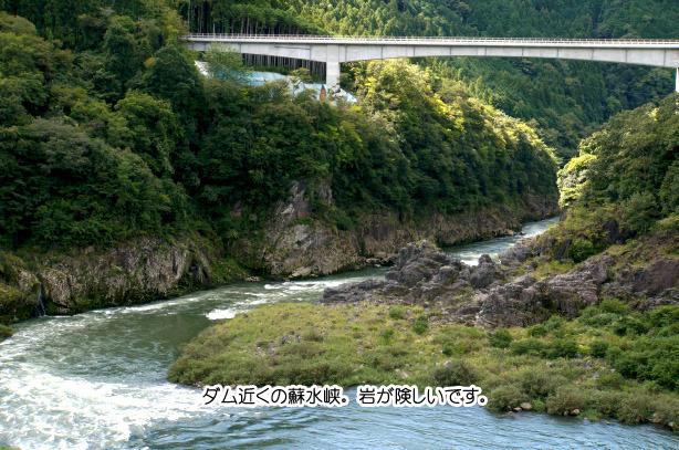 58-1 丸山ダム