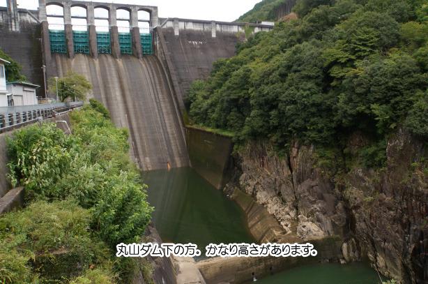 58-2 丸山ダム