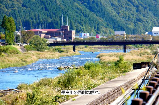 岐阜県長良川 60-5