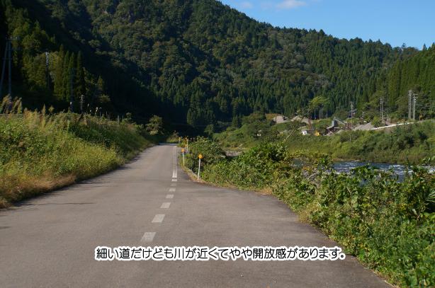 岐阜県長良川沿い 60-6