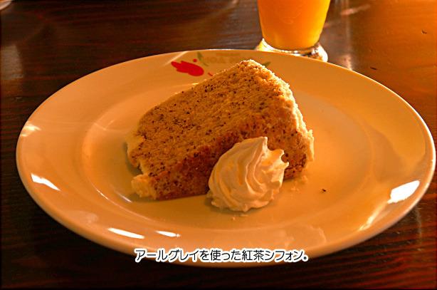 ノアノアの紅茶シフォンケーキ