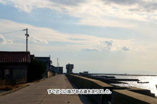セントレア近くの海沿いの道路