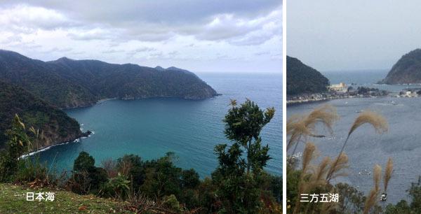 """三方五湖と日本海"""""""