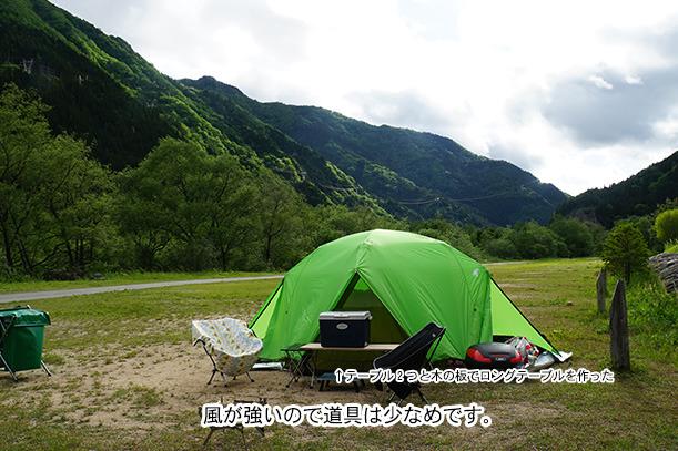 奥飛騨温泉郷キャンプ