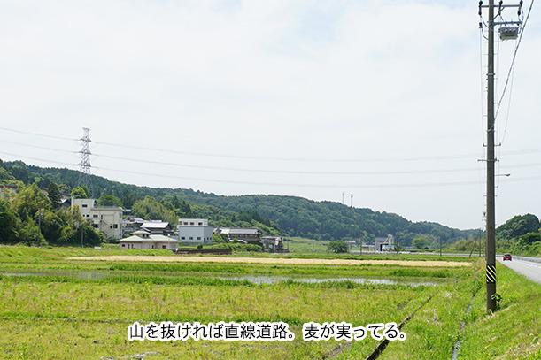 三重県県道106