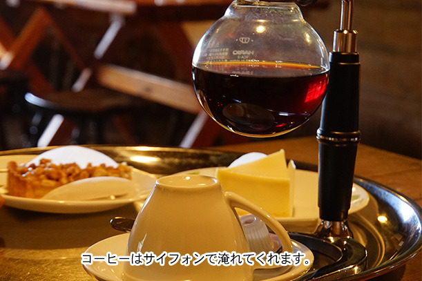 ころぼっくるひゅってのコーヒー