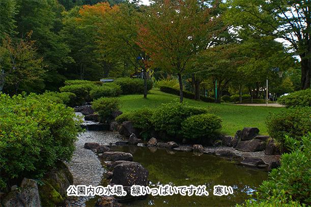 赤保木公園