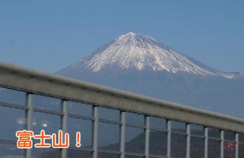 新東名からみた富士山