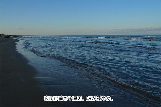 千里浜 なぎさドライブウェイの朝