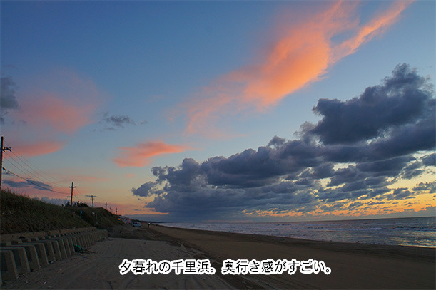 千里浜 なぎさドライブウェイの夕暮れ