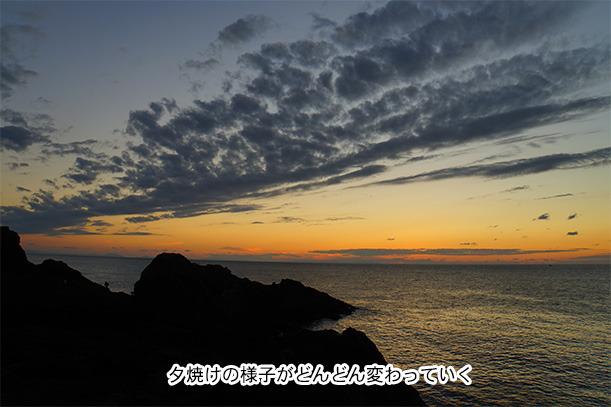 越前海岸と夕日