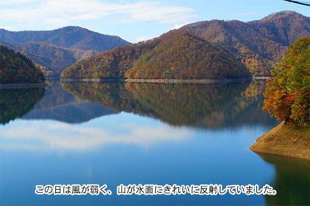 九頭竜湖 鏡面反射