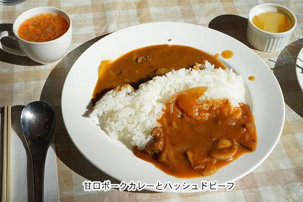カフェレストラン味彩 カレー