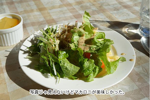 カフェレストラン味彩 野菜