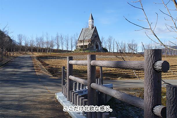 牧歌の里 教会