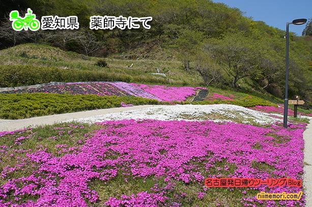 名古屋発日帰りツーリングBlog表紙108