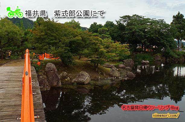 名古屋発日帰りツーリングBlogtitle118