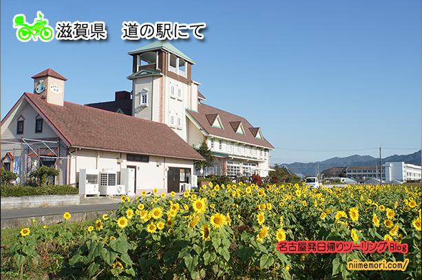 名古屋発日帰りツーリングブログtitle126