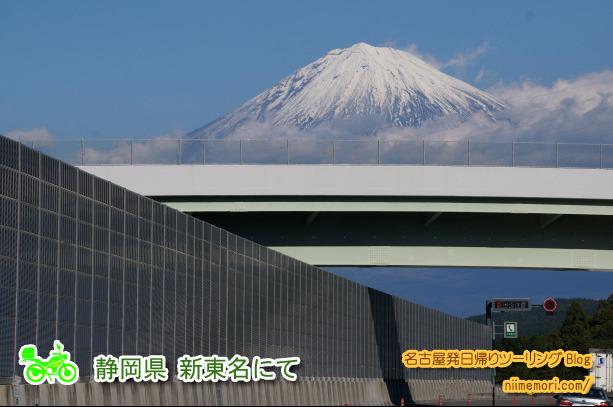 名古屋日帰りツーリングBlog30-31表紙/新目もり