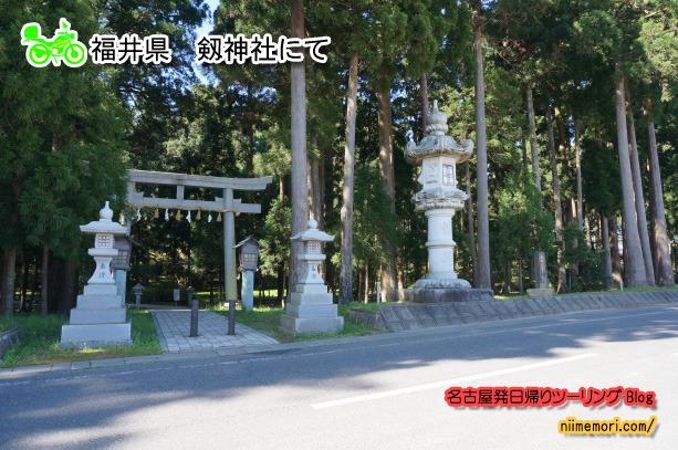 名古屋発日帰りツーリングBlog表紙43