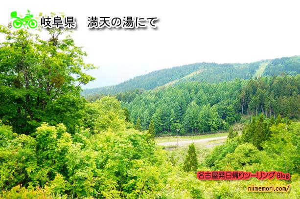 名古屋発日帰りツーリングBlog表紙46
