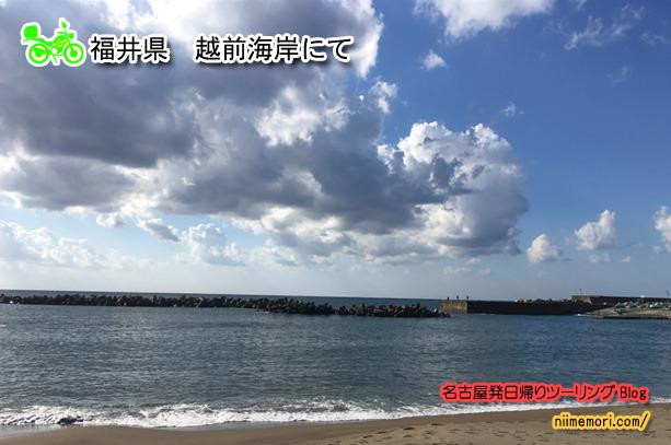 名古屋発日帰りツーリングBlog表紙59