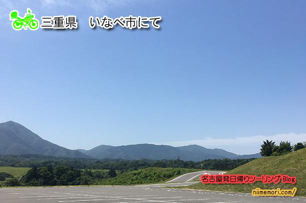 名古屋発日帰りツーリングブログtitle77