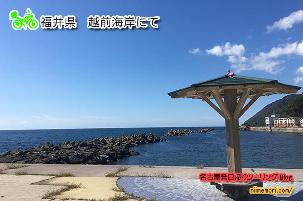 名古屋発日帰りツーリングBlog表紙87